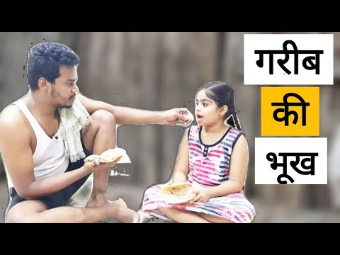 गरीब-की-भूख-||-gareeb-ki-bhukh-||-life-motivation-|-riddhi-thalassemia-major-girl