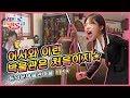 서울 전망대 데이트 코스 (The top Seoul lookout points for a date course)[설렘주의보(Love Alert)] (투어캐스터 최아리)