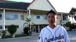 Cambodian-American Rapper praCh Ly
