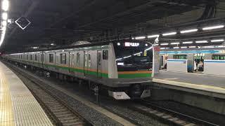 【とうかいどうせん】東海道本線 E233系 快速アクティー@品川駅