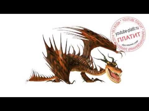 Как приручить дракона нарисовать поэтапно за 45 секунд ...
