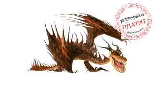 Как приручить дракона нарисовать поэтапно за 45 секунд(Как правильно нарисовать героев мультфильма Как приручить дракона. http://youtu.be/_-tdoEG5pd4 Однако не все так прост..., 2014-09-04T03:32:35.000Z)