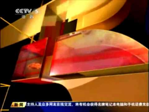 CCTV-5 (Sports Channel) Start Up New Look In 7.16 (2011)
