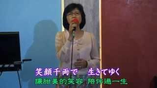 作曲弦哲也作詞吉岡治此曲1987年發行【昭和62年】,獲當年日本唱片大賞...