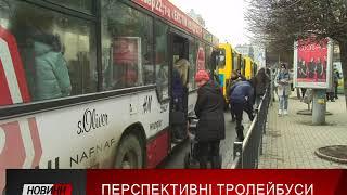 До кінця 2018 року в Івано-Франківську мають курсувати 70 тролейбусів.
