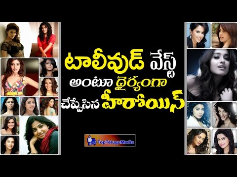 Radhika Apte Sensational Comments on Tollywood Film Industry | 2016 Tollywood Latest News |
