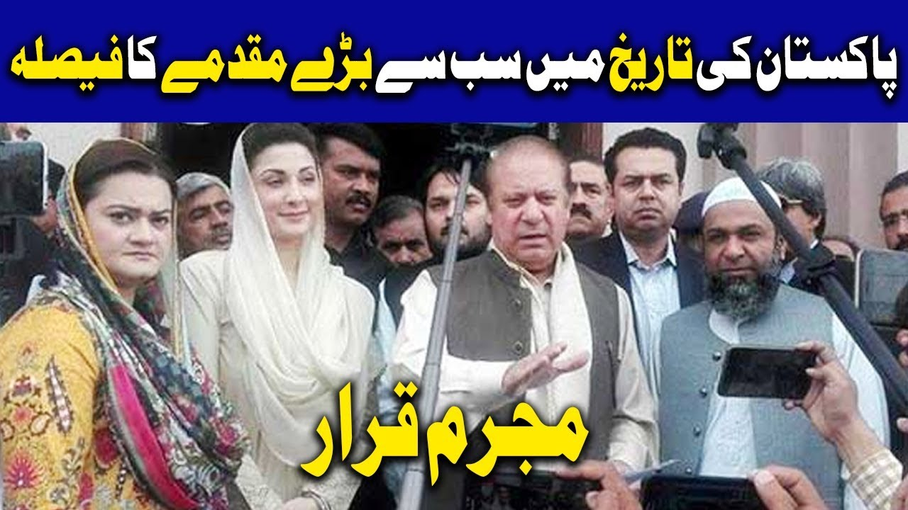 Sab say pehlay pakistan