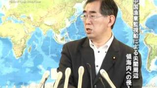 松本外務大臣会見(平成23年8月26日)