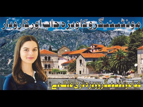 Montenegro visa Job and business.Is Montenegro a visa-free country?