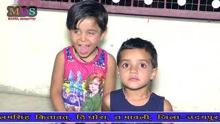 Gambar cover Mahadev Digital photos