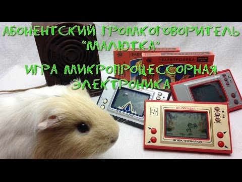 Электроника ИМ