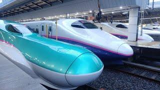 Shinkansen,  Japanese high-speed trains....新幹線