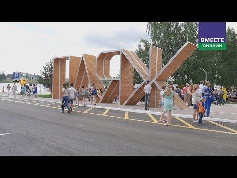 Заинск 24 сити - Городской сайт Заинска. Весь город Заинск