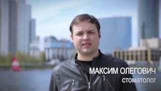 Массаж в Екатеринбурге видео отзывы