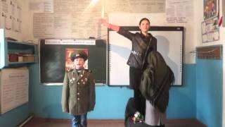 Открытый урок, посвященный 70-летию Победы 03