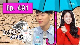 [RADIO STAR] 라디오스타 - Zico and Kim Seol-hyun