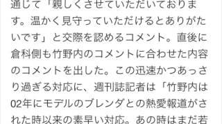 私生活を捉えるのが難しい芸能人の一人 livedoorニュース.