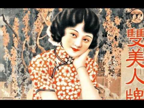Yao Lee - Rose, rose, I love you -1940 (姚莉-玫瑰玫瑰我愛你)