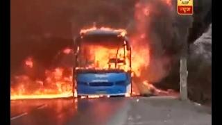 एमपी: हिंसक हुई किसान आंदोलन की आग, | ABP News Hindi