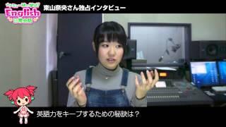 ニンテンドー3DSソフト「ナナミと一緒に学ぼ!English日常会話」 ナナミ...