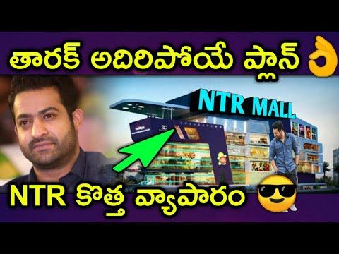 Jr NTR New Shopping Malls | Jr NTR Updates | With U