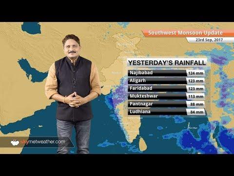 [Hindi] 24 सितंबर मॉनसून पूर्वानुमान: उत्तराखंड, यूपी, दिल्ली, हरियाणा में जारी रह सकती है वर्षा
