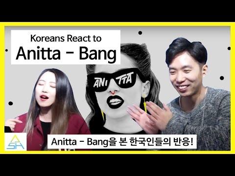 """Koreans React to Anitta """"Bang!""""  [ASHanguk]"""