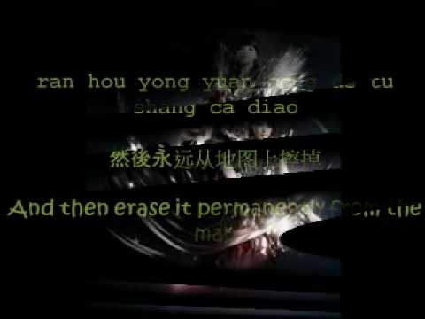 S.H.E ~ Liang Ge Ren De Huang Dao [w/ Lyrics & Translation]