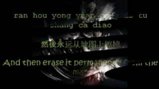 S.H.E ~ Liang Ge Ren De Huang Dao [w/ lyrics & translation] Mp3