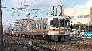 JR東海 313系海シンB506編成+B523編成 4320Mレ普通名古屋 弥富駅到着