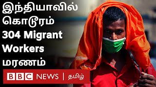 Migrant workers crisis in India