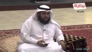 ناصر الغامدي نشيد وقصة عابرة سبيل