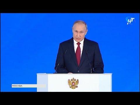 Владимир Путин озвучил целый пакет мер социальной поддержки семей с детьми