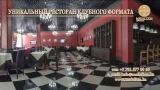 Ресторан клубного формата Medallion Астана(, 2014-07-17T06:34:13.000Z)
