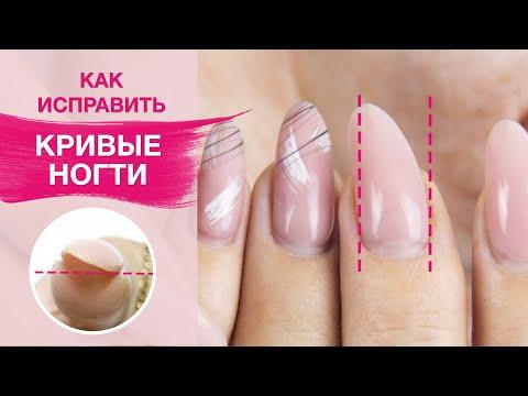 Как исправить кривой ноготь ? | Укрепление ногтей гелем