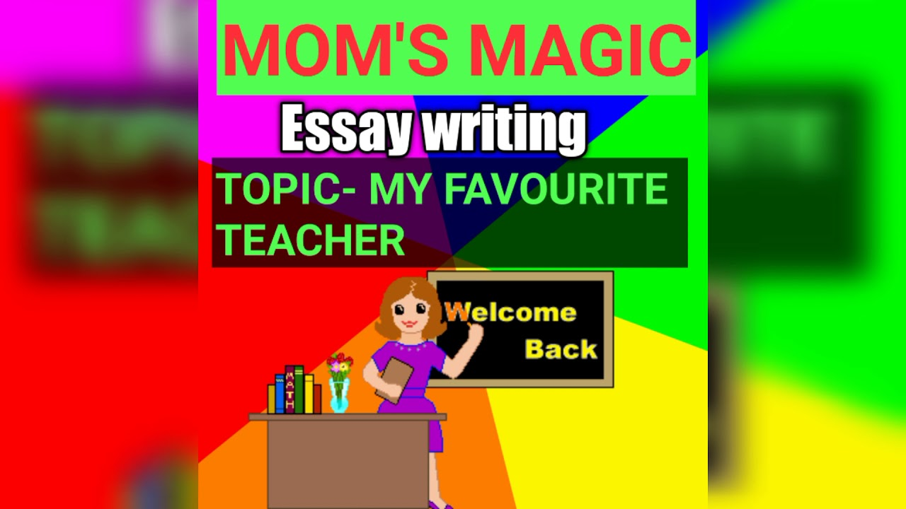Pamela wicker dissertation