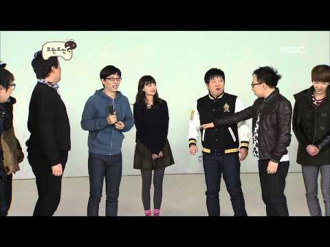 Infinite Challenge, Lee Na-young(1) #11, 이나영(1) 20120728