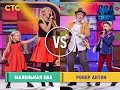 Ева Богданова и Кристина Питке Панзины Шоу Два голоса на СТС mp3
