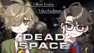 【Dead Space 3/国際コラボ】Taka社長&Oliver教授V.S.スペースZombie【オリバー・エバンス/にじさんじ】