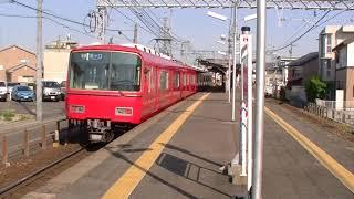 名鉄_6800系と加納駅の様子 2018・04・19