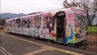南阿蘇鉄道 「がんばれクマモト!マンガよせがきトレイン」乗車