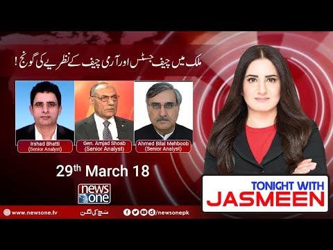 Tonight With Jasmeen - 29-March-2018 - News One