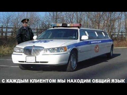 Самые Смешные Подборки Авто Приколов на Дороге #3