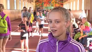 Краевые соревнования среди школьников по лёгкой атлетике.