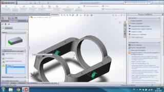 Исследование собственных частот - Рамка - SolidWorks