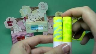 Holika Holika I Want Chu Lip Balm Двойной бальзам для губ Thumbnail