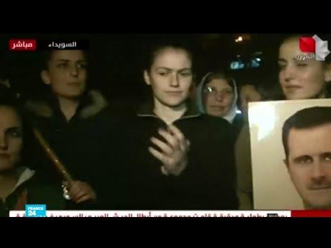 سوريا: الإفراج عن الرهائن الدروز لدى تنظيم -الدولة الإسلامية-