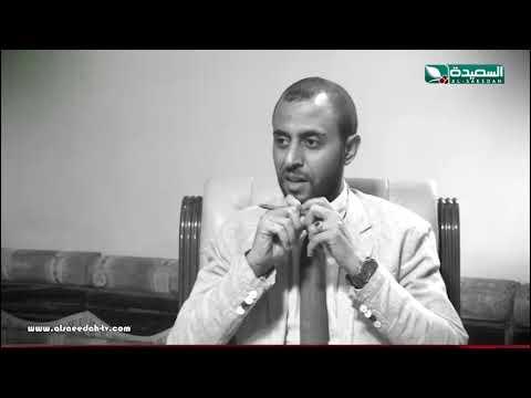رحلة عمر مع الشيخ اللواء مجاهد القهالي - برومو الحلقة الحادية عشرة