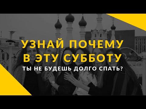 г. Пушкино, ЖК Тургенева 13