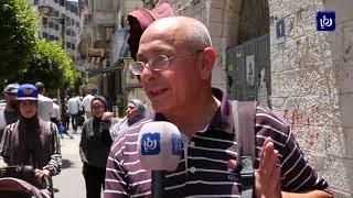 إجماع فلسطيني على رفض ورشة البحرين -(23-6-2019)